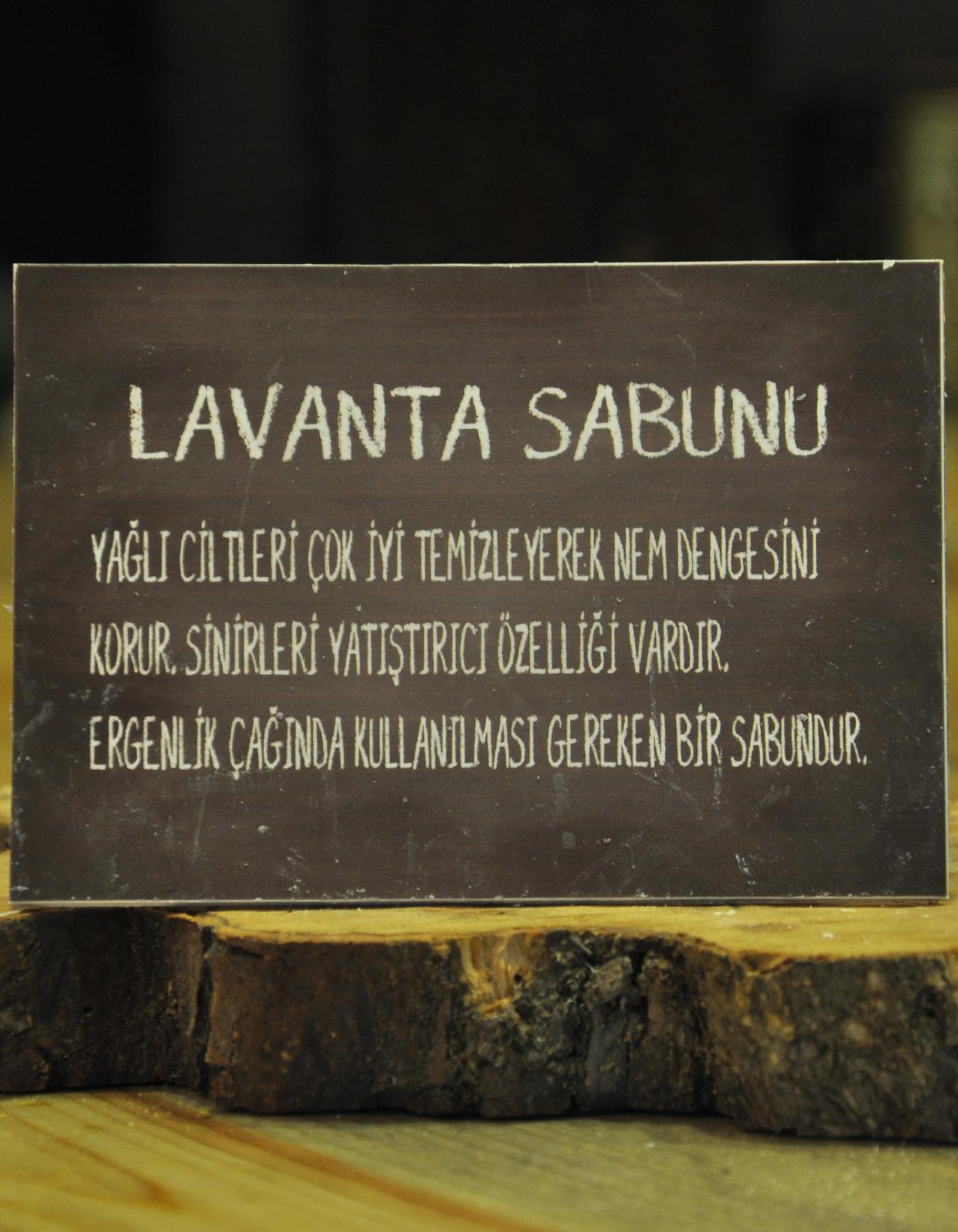 El Yapımı Doğal Lavanta Sabunu 110 Gr. - Thumbnail