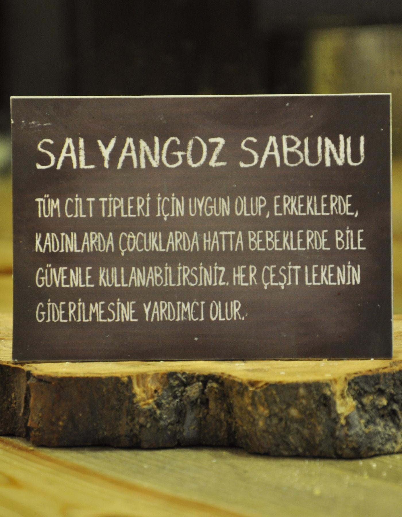 El Yapımı Doğal Salyangoz Sabunu 110 Gr. - Thumbnail