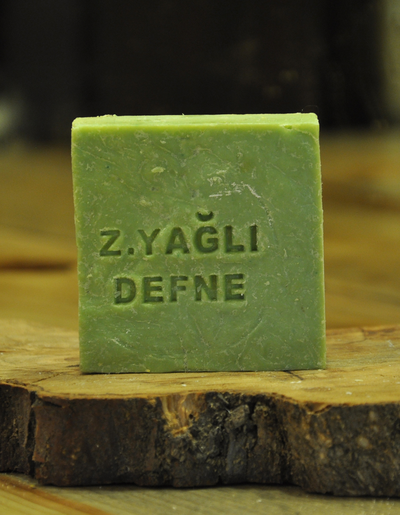 El Yapımı Doğal Zeytinyağlı Defne Sabunu 110 Gr. - Thumbnail